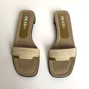 PRADA Beige & Khaki Sandals
